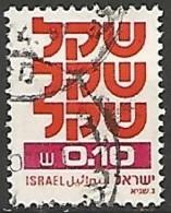 ISRAËL N° 772 OBLITERE Sans Tabs - Israel