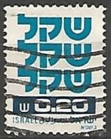 ISRAËL N° 773 OBLITERE Sans Tabs - Israel