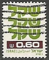 ISRAËL N° 776 OBLITERE Sans Tabs - Israel