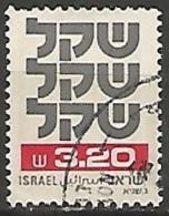 ISRAËL N° 781 OBLITERE Sans Tabs - Israel