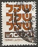 ISRAËL N° 784 OBLITERE Sans Tabs - Israel