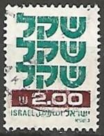 ISRAËL N° 779 OBLITERE Sans Tabs - Israel