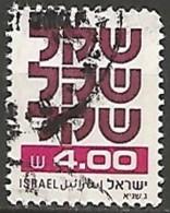ISRAËL N° 801 OBLITERE Sans Tabs - Israel