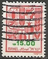 ISRAËL N° 889 OBLITERE Sans Tabs - Israel