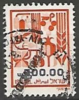 ISRAËL N° 919 OBLITERE Sans Tabs - Israel