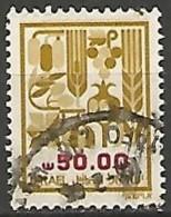 ISRAËL N° 905 OBLITERE Sans Tabs - Israel