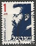 ISRAËL N° 959 OBLITERE Sans Tabs - Israel