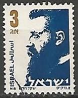 ISRAËL N° 961 OBLITERE Sans Tabs - Israel
