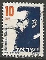 ISRAËL N° 963 OBLITERE Sans Tabs - Israel