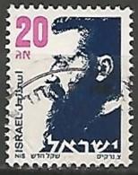ISRAËL N° 964 OBLITERE Sans Tabs - Israel