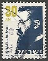 ISRAËL N° 965 OBLITERE Sans Tabs - Israel