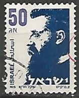 ISRAËL N° 966 OBLITERE Sans Tabs - Israel