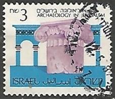 ISRAËL N° 968 OBLITERE Sans Tabs - Israel