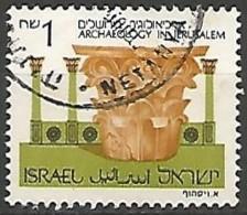 ISRAËL N° 967 OBLITERE Sans Tabs - Israel