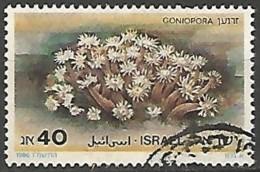 ISRAËL N° 971 OBLITERE Sans Tabs - Israel