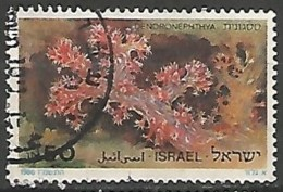 ISRAËL N° 972 OBLITERE Sans Tabs - Israel
