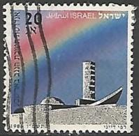 ISRAËL N° 975 OBLITERE Sans Tabs - Israel