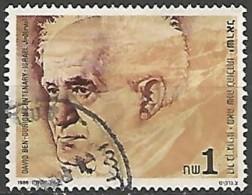 ISRAËL N° 989 OBLITERE Sans Tabs - Israel