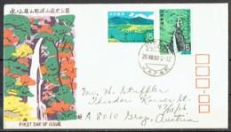Mountains. Japan 1969. Quasi-Nationalpark Hyonosen-Ushiroyama-Nagisan. Michel 1050-51 FDC Sent To Austria. - Other