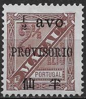 Macao Macau – 1894 King Carlos Surcharged - Macau