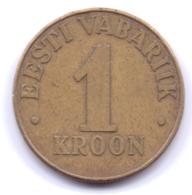 EESTI 1998: 1 Kroon, KM 35 - Estonia