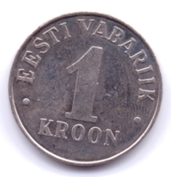 EESTI 1995: 1 Kroon, KM 28 - Estonia