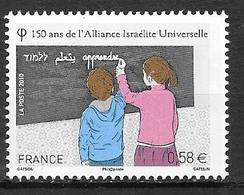 Année 2010 _ 4502**+4503**+4504** - Francia