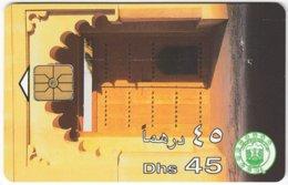 U.A.E. B-135 Chip Etisalat - Culture, Historic Building - Used - United Arab Emirates