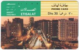 U.A.E. B-167 Optical Etisalat - View, Town - Used - United Arab Emirates