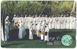 U.A.E. B-170 Optical Etisalat - Culture, Musicians - Used - United Arab Emirates
