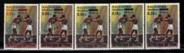 Zaire 1974 Yvert 848-52, Sports. Famous People. Boxing Match, Ali & Foreman, Rumble Jungle - MNH - Zaïre