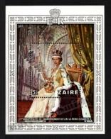 Zaire 1978 Yvert BF 5, Royalty. Queen Elizabeth Silver Jubilee - MNH - Zaïre