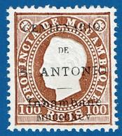 Inhambane 1895 D. Luis I MNG As Issued 100 Reis # 7 - Inhambane