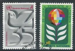MM-/-827- SERIE COMPLETE  N° 12/13, OBL., COTE 2.40 €  - A SAISIR - Centre International De Vienne