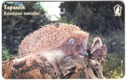 BULGARIA A-784 Chip Mobika - Animal, Hedgehog - Used - Bulgarije