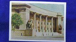 Tashkent Entrance To The Main Building Of The Uzbek Pedagogical Institute Uzbekistan - Oezbekistan
