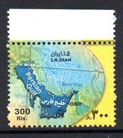 IRAN 2768 Carte Et Vue Aérienne De L'Iran Et Du Golfe Persique, Pétrole - Géographie
