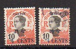 Canton : N° 71a Neuf * - Variété 4 éloigné De CENTS (+ Timbre Normal) - Cote 100€ - Unused Stamps