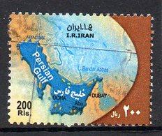 IRAN 2774a Carte Et Vue Aérienne De L'Iran Et Du Golfe Persique, Pétrole ,gomme Brillante - Géographie