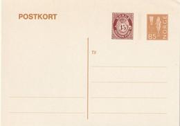 NORVEGE - ENTIER POSTAL - N°P154 (1975) - Entiers Postaux