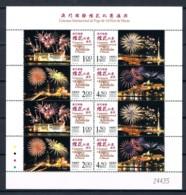 Macau, 2004, SG 1414a, MNH - 1999-... Chinese Admnistrative Region