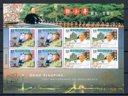 Macau, 2004, SG 1411a, MNH - 1999-... Chinese Admnistrative Region