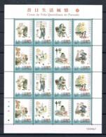 Macau, 2005, SG 1444a, MNH - 1999-... Chinese Admnistrative Region
