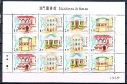 Macau, 2005, SG 1456a, MNH - 1999-... Chinese Admnistrative Region