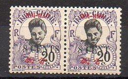Hoï-Hao N° 72b Neuf * - Variété CENTS Sans S Tenant à Normal - Cote 220€ - Unused Stamps