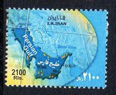 IRAN 2782 Carte Et Vue Aérienne De L'Iran Et Du Golfe Persique, Pétrole - Géographie