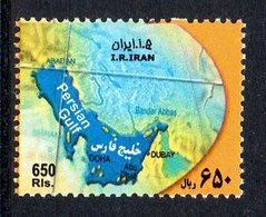 IRAN 2783a Carte Et Vue Aérienne De L'Iran Et Du Golfe Persique, Pétrole - Géographie