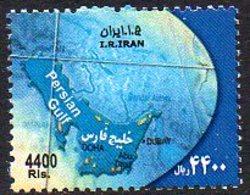 IRAN 2788 Carte Et Vue Aérienne De L'Iran Et Du Golfe Persique, Pétrole - Géographie
