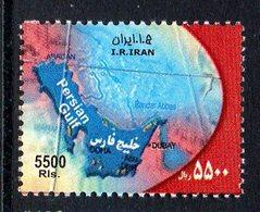 IRAN 2789 Carte Et Vue Aérienne De L'Iran Et Du Golfe Persique, Pétrole - Géographie