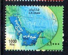IRAN 2790 Carte Et Vue Aérienne De L'Iran Et Du Golfe Persique, Pétrole - Géographie